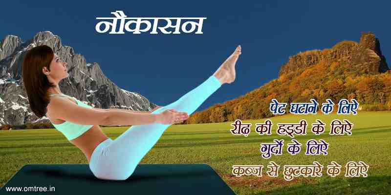 Yoga HD images and wallpapers